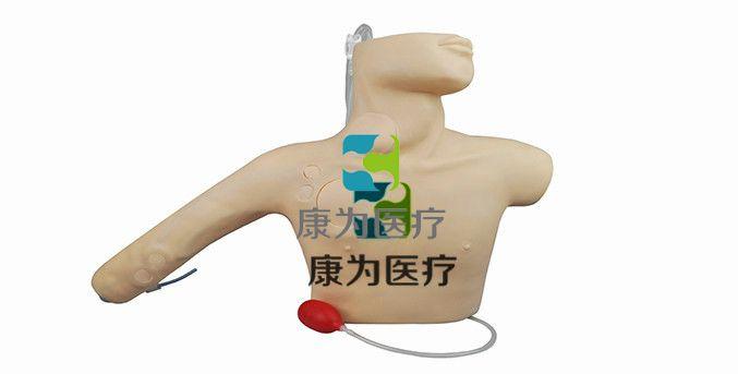 """万博手机手机登录app医疗""""肿瘤完全植入式输液港(化疗泵)操作培训模型"""