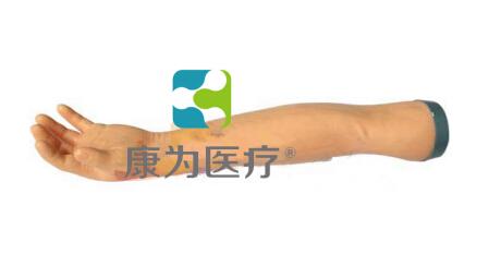 """""""康为医疗""""高级外科缝合上肢模型,上肢外科基本操作模型"""