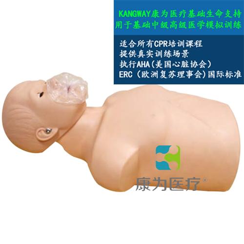 """""""康为医疗""""青年半身心肺复苏模型"""