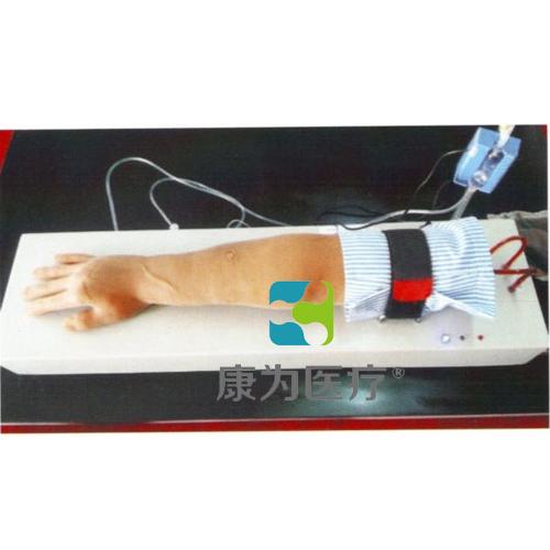 """""""康为医疗""""高级电动分流式全功能手臂静脉输液练习模型"""
