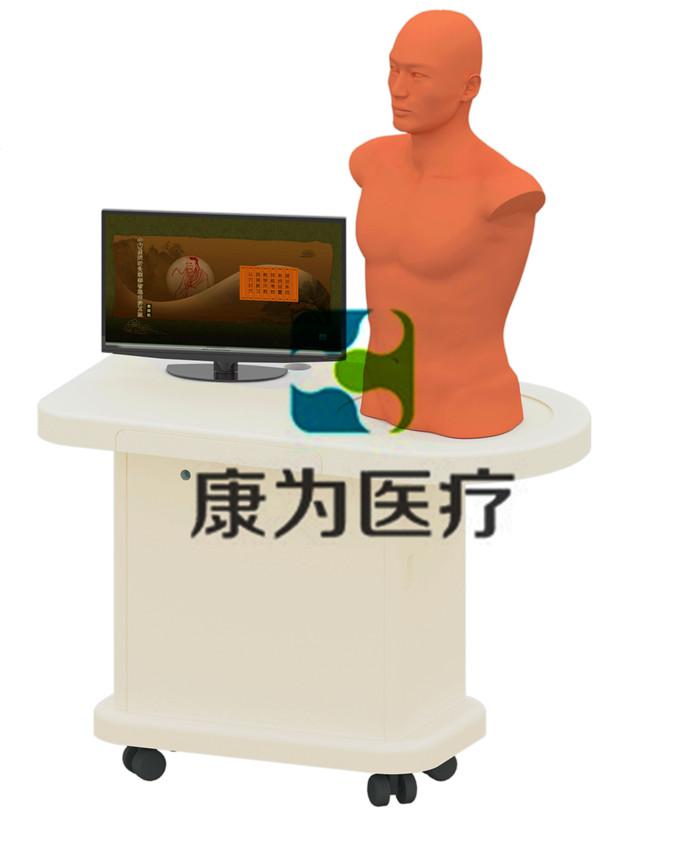 """江苏""""万博手机手机登录app医疗""""中医虚拟针灸智能考评系统 交互式中医针灸数字人"""