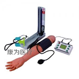"""""""万博手机手机登录app医疗""""血压测量操作手臂模型,血压测量仿真手臂"""