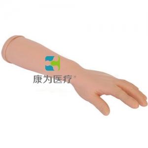 """""""万博手机手机登录app医疗""""手指受伤处理操作模型"""