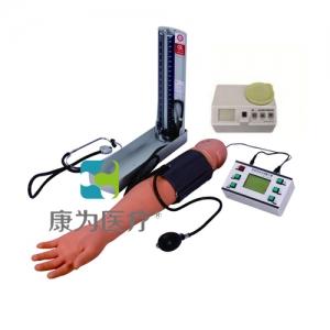 """""""万博手机手机登录app医疗""""综合手臂操作模型"""