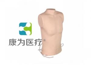 """""""康为医疗""""闭式引流拔管换药模型(半身)"""