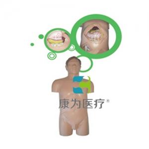 """""""康为医疗""""外科手术技能训练全身仿真模型"""