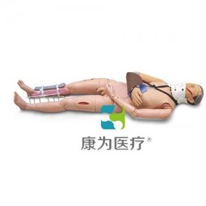 """""""万博手机手机登录app医疗""""四肢骨折急救外固定训练仿真标准化病人"""