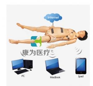 """""""万博手机手机登录app医疗""""高智能数字化妇产科技能训练系统(3G无线版)"""