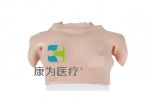 """""""万博手机手机登录app医疗""""高级乳房自检操作模型(穿戴式)着装式乳房自检模型"""