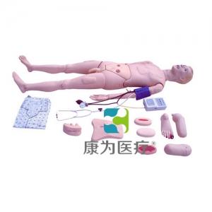 """""""万博手机手机登录app医疗""""高级成人全功能护理模型带血压测量"""