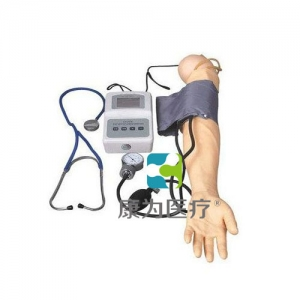 """""""万博手机手机登录app医疗""""高级综合手臂操作训练模型"""