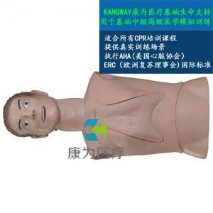 """""""万博手机手机登录app医疗""""高级鼻饲管与气管护理模型,鼻饲管与气管护理模型"""