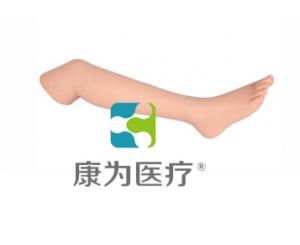 """""""万博手机手机登录app医疗""""儿童骨髓穿刺腿模型(右腿)"""