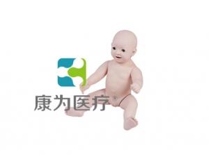 """""""万博手机手机登录app医疗""""洗浴宝宝模型"""
