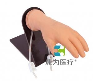 """""""万博手机手机登录app医疗""""带底坐静脉注射手臂模型"""
