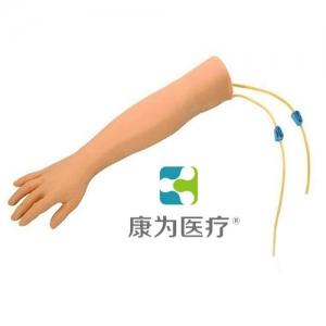"""""""万博手机手机登录app医疗""""成人静脉注射手臂模型"""