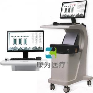 """""""万博手机手机登录app医疗""""中医体质辨识系统-台式车"""