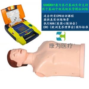 """""""万博手机手机登录app医疗""""自动体外模拟除颤与CPR标准化模拟病人训练组合"""