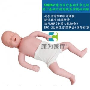 """""""康为医疗""""婴儿心肺复苏标准化模拟病人(基础型)"""