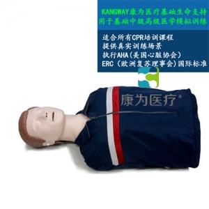 """""""康为医疗""""半身心肺复苏训练标准化模拟病人(普通型)"""