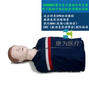 """康为医疗""""高级电子半身心肺复苏训练标准化模拟病人"""