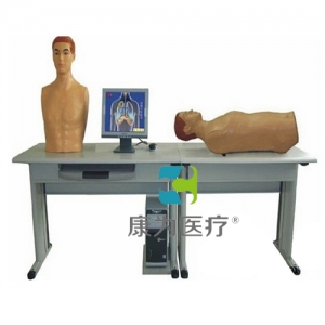"""""""万博手机手机登录app医疗""""心肺检查和腹部检查教学系统(教师主控机)"""