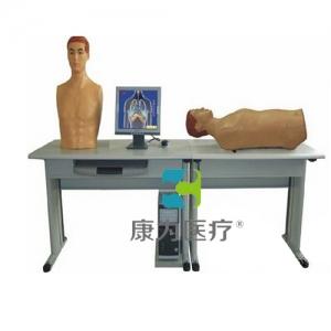 """""""万博手机手机登录app医疗""""心肺检查和腹部检查教学系统(学生机)"""