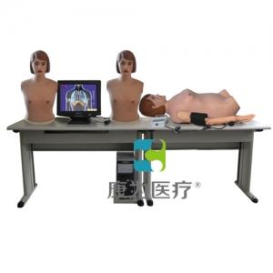 """""""康为医疗""""高智能数字网络化体格检查教学系统(心肺双听诊、腹部触听诊、血压测量三合一功能)"""