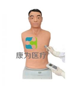 """""""万博手机手机登录app医疗""""心肺音听诊触诊标准化模拟病人"""
