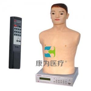 """""""万博手机手机登录app医疗""""数字遥控式电脑胸部心肺听诊标准化模拟病人"""