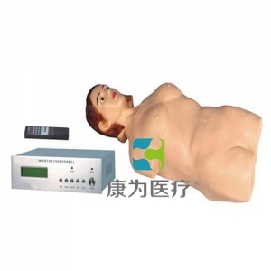 """""""万博手机手机登录app医疗""""数字遥控式电脑腹部触诊标准化模拟病人"""