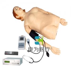 """""""万博手机手机登录app医疗""""数字遥控式电脑腹部触诊、血压测量标准化模拟病人"""