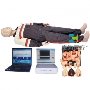 """""""康为医疗""""高级全功能创伤与CPR急救标准化模拟病人"""