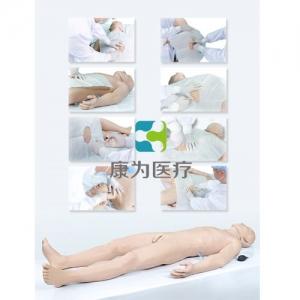 高级综合穿刺仿生标准化病人(全身骨骼)
