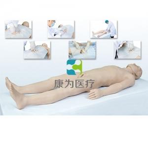 综合穿刺术高仿真标准化病人(胸膜腔、腰椎、骨髓、心包穿刺术)