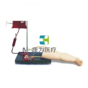 儿童下肢足部静脉穿刺仿真模型