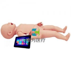 触摸屏智能婴儿生命支持急救模拟训练系统( 无线考核版)