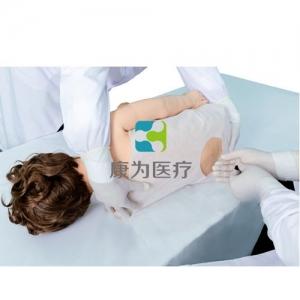 儿童腰椎穿刺训练模型
