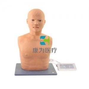 高级鼻腔检查模型,鼻腔检查操作模型