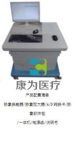 智能蒙医脉象一体机,蒙医智能脉象训练仪(蒙古族医术)