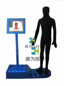 蒙医多媒体人体穴位交互数字平台