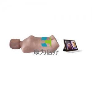 无线PAD版全自动腹部触诊听诊模拟人