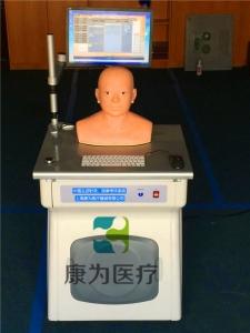 """""""万博手机手机登录app医疗""""TCM3384中医头部针灸穴位训练考评系统"""